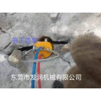 宜昌隧道开采液压劈裂机开采岩石视频
