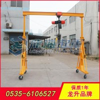 龙门吊架LTSC500-4040,仓库装卸货物用龙门吊架