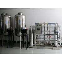 芜湖纯水_苏州伟志水处理设备有限公司