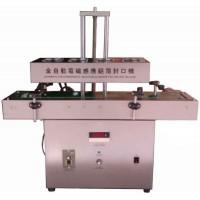 立式全自动电磁感应铝箔封口机厂家,价格及图片参数