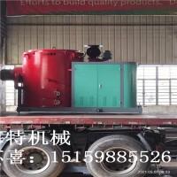 智能控温生物质颗粒燃烧机自动上料燃烧气化炉生物质燃烧机