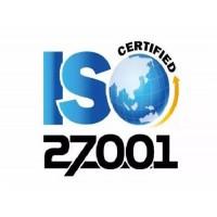 日照ISO27001认证主要步骤,需要材料