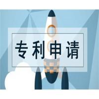 日照发明专利申请流程详细介绍
