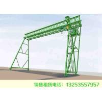 江西吉安龙门吊租赁200吨花架龙门吊