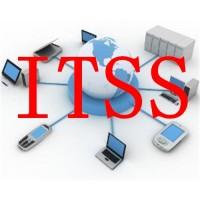 济南ITSS认证申请条件,有什么好处