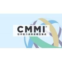 济南申请CMMI认证流程,CMMI认证好处