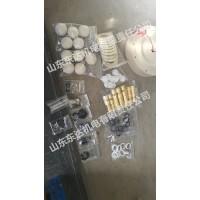 BQG450/0.2气动隔膜泵 矿用排水泵领军者