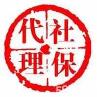 挂交广州个体社保公司,佛山挂交个体社保公司,深圳个体社保代办