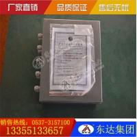 CFHC10-0.8气动电磁阀配件厂家 电磁阀作用