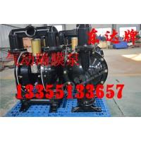 BQG370/0.2气动隔膜泵有现货 排水效率高
