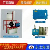 气动隔膜泵自动排水装置厂家直销 全自动性能好