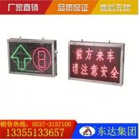 私人订制矿用显示屏吊挂式安装 LED灯光显示