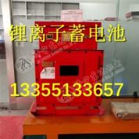 DXBL2880蓄电池矿用供电电源 有证的电源才放心