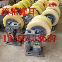 L35滚轮罐耳厂家直销 滚轮罐耳安装参数