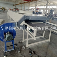 长期供应批发水槽清洗后水分烘干机