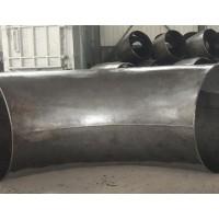 辽宁大口径弯头质量可靠/皓舜管道设备----碳钢弯头