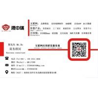 深圳各种交易软件APP系统开发哪家强