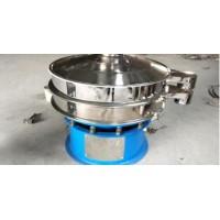 YQ-1000碳化硅振动除杂筛 高效碳化硅不锈钢旋振筛