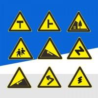 廣東交通設施    三角形標志牌    廠家直銷