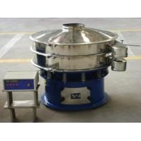 YQ-1000氢氧化铝振动筛分机 高效氢氧化铝三次元旋振筛