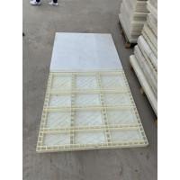 高鐵擋渣墻塑料模具供求