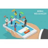 IM移動社交即時通訊系統開發方案