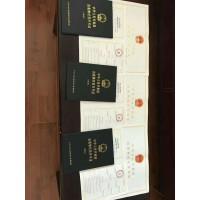 北京单位从事出版物批发业务审批经营许可证申请指南