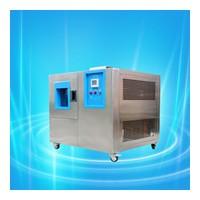 实验室小型恒温恒湿箱