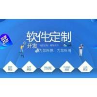 惠又多返利商城系统APP开发