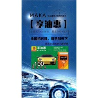 廣州享優惠模式開發系統 享優惠系統定制開發