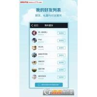 果农app软件定制,果农软件app源码搭建