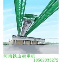 甘肅武威架橋機出租廠家保質保量
