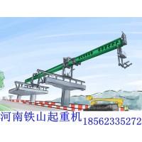 陕西渭南架桥机出租厂家施工质量高