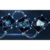 区块链跨境支付平台开发跨境入金抢单清算系统开发