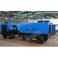 移动空压机固定式空压机山东中煤专业供应