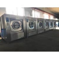 洛阳出售100公斤二手洗脱机二手布草折叠机二手洗衣房设备