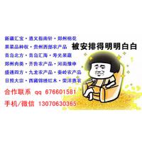青岛北方开/户网点在线申请足不出户配资风控新举措
