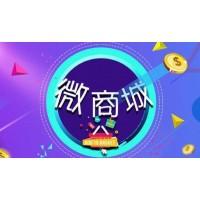 拼宝商城系统app开发