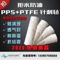防静电PPS滤袋