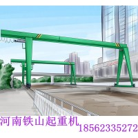 山东枣庄龙门吊公司创品牌服务