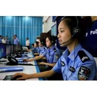 智慧警務大數據分析平臺開發動態重點人員管控平臺開發