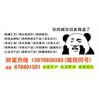 九龙农产品代理居间开/户长短期交易计划配资入金要求低