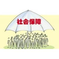 深圳社保怎樣掛靠辦理合法,代辦深圳社保價格,勞務派遣專業機構