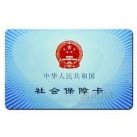 企業辦理陽江五險一金咨詢,代辦職工社保掛靠,陽江勞務派遣公司