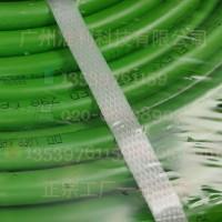ÖLFLEX® SERVO FD 798 CP DESINA 2x2x0,25+2x0,5 ce电缆