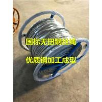 防扭钢丝绳型号及报价 无扭钢丝绳规格及厂家