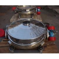 ZPS-1000环氧树脂不锈钢旋振筛 高效环氧树脂直排振动筛