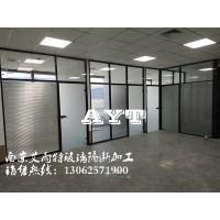 南京玻璃隔断|南京百叶隔断|南京精品隔断