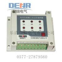 CTB-6電流互感器CT二次過電壓保護器