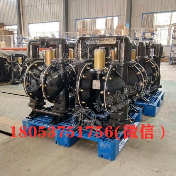 气动隔膜泵32
